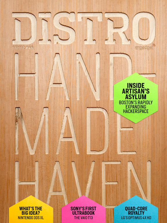 Cover of the Day: Monday Edition #of #the #cover #wood #day #made #hand