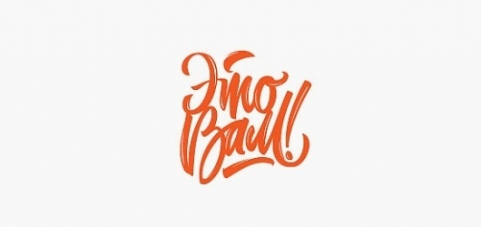 Collection of 46 Beautiful Logos using Handwriting Fonts   iBrandStudio #handwritten