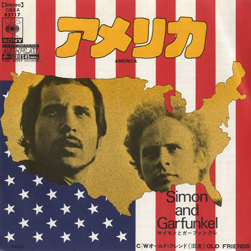 Japanese Album Cover: America - Simon and Garfunkel. 1971