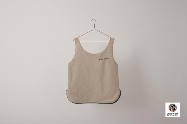 Wearable Bag #invention #design #zipper #vest #product #wearable #fashion #bag