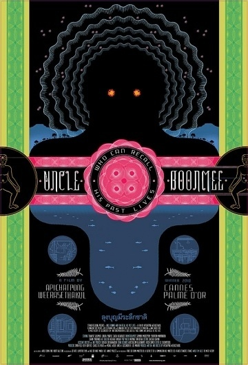 Vulture Premieres the Poster for Cannes Hit Uncle Boonmee, Designed by Chris Ware -- Vulture #uncle #chris #cannes #illustration #poster #ware #boonmee