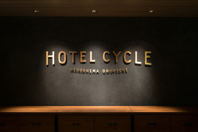 Hotel Cycle #sign #signage