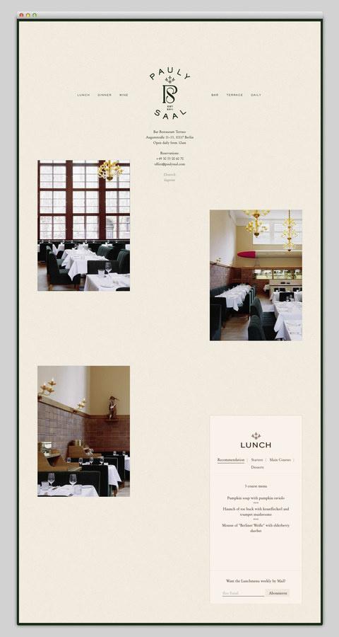 Pauly Saal Berlin #design #website #grid #layout #web