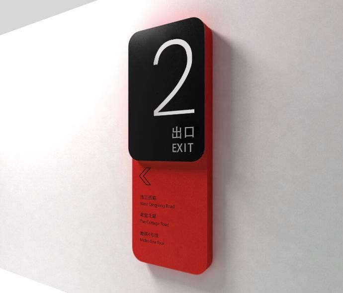 Signage | Sign Design | Wayfinding | Wayfinding signage | Signage design | Wayfinding Design | 红色简洁导视牌