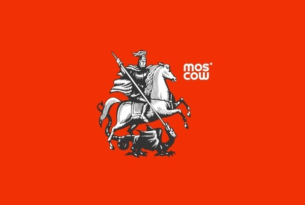 Moscow coat of arms. George Victorious #logotype #red #city #soviet #russia #brand #star #moscow #logo #typography