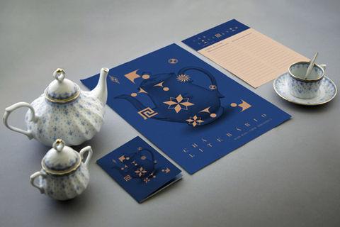 Actualitxc3xa9 #portugal #poetic #identity #tea