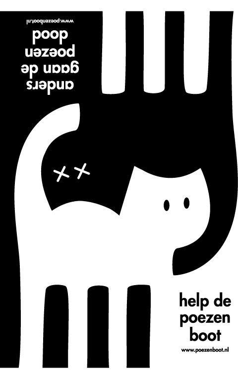 Black and White Graphic Design Poster