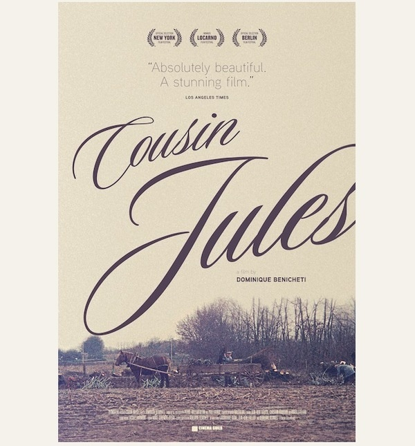 Exclusive poster première: Cousin Jules / The Dissolve #movie #poster #film