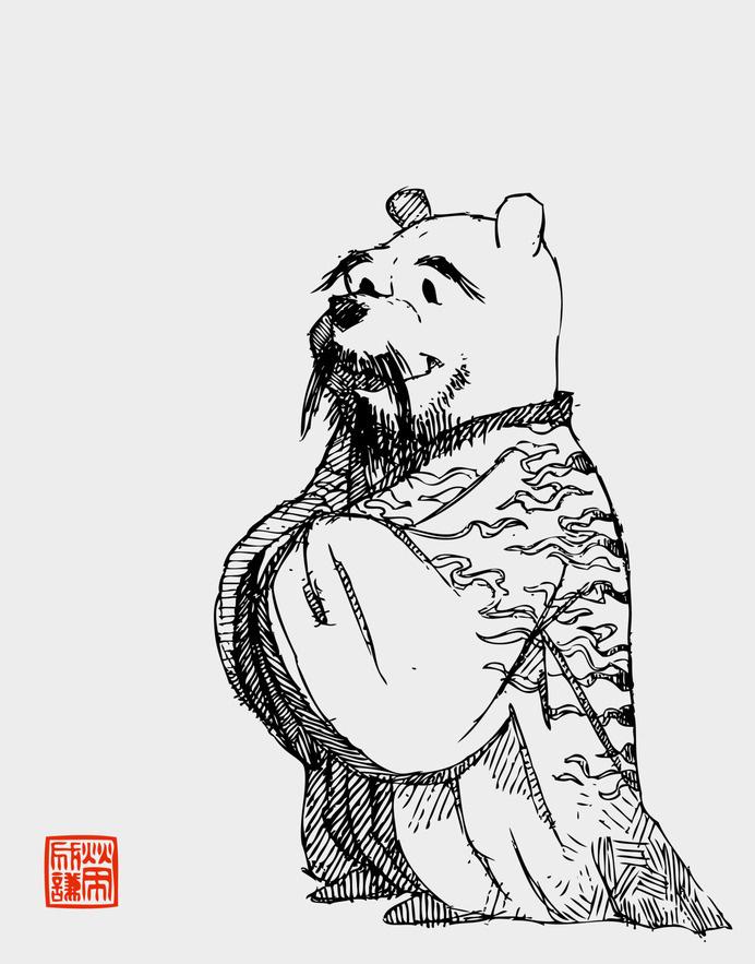 Sam Reed #illustration #pooh #sensei