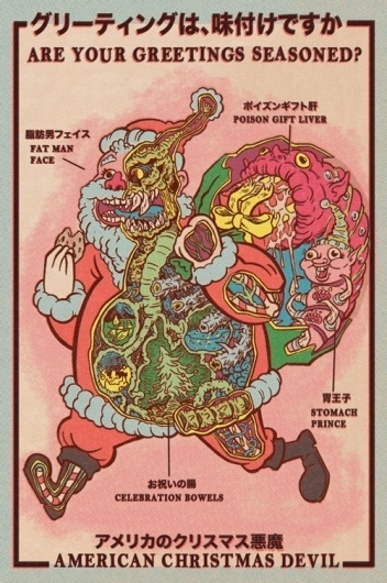 Paper Pusher » Crazy Christmas Cards from 1955! #pusher #illustration #paper #weird