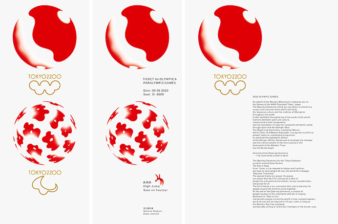 tokyo, olympic, 2020, branding, proposal