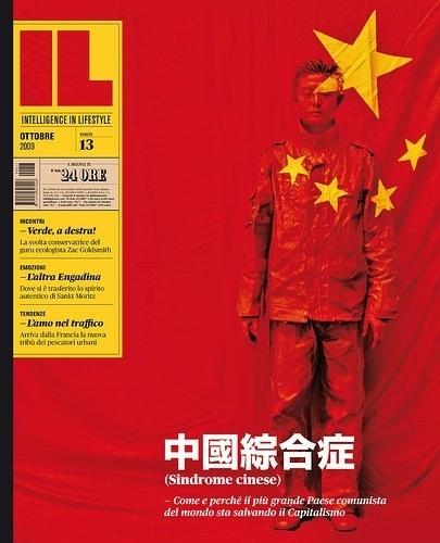 IL 13 | Flickr: Intercambio de fotos #business #editorial #magazine