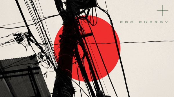 EDO Energy #sun #red #house #asia #power #island #architecture #wire #energy #edo #japan