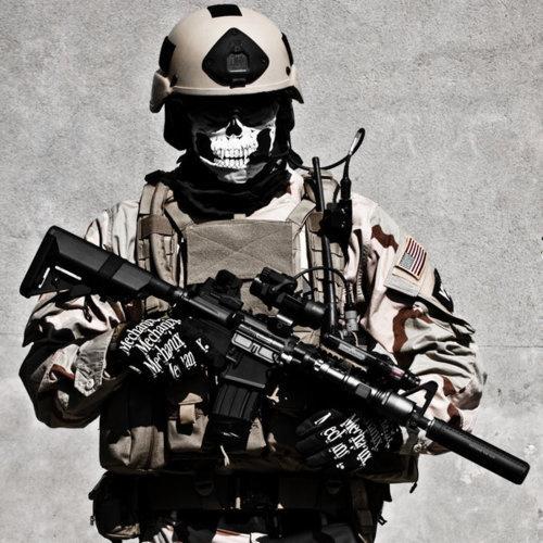 OTAKU GANGSTA #armour