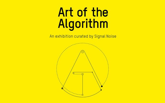 signa-noise-art-of-the-algorithm_00