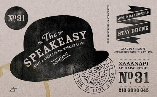 aris goumpouros #stamp #typogra #black #bar #identity #vintage #logo #typography