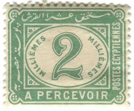 Postage Stamps #stamp #illustration #design #typography