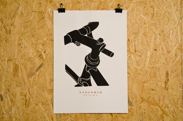Beijing Bike Posters #wwwsimonjkcom #fixed #print #jung #krestesen #gear #screen #illustration #china #simon #bike #poster #silk #beijing