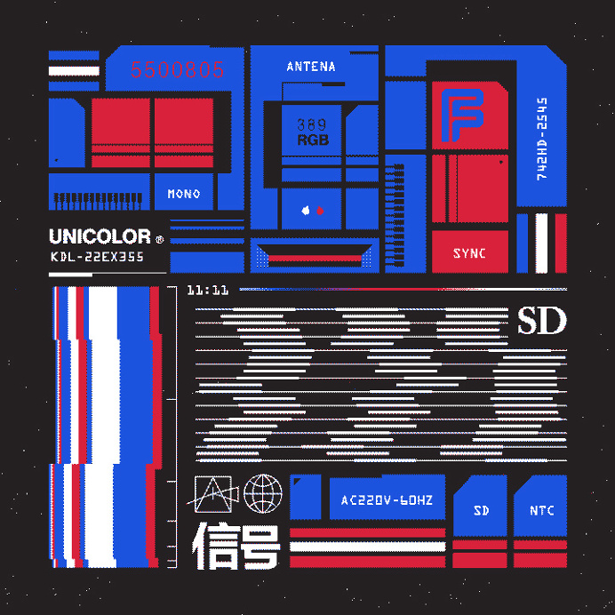 uni389.ntc by @frase8 #tv #space #design