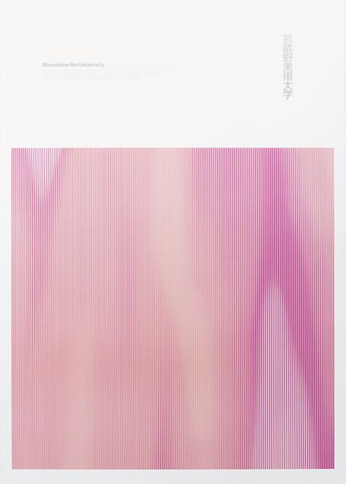 Daikoku #cover #color