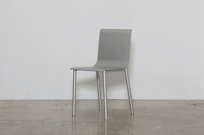 Curvature Chair by Useful Workshop