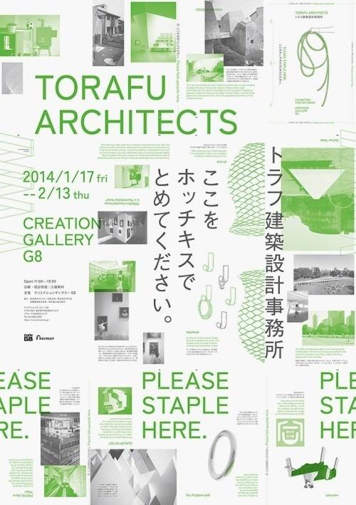 Torafu Architects poster #poster