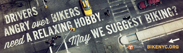 Mother New York » Bike Like a New Yorker #type #photography #ad