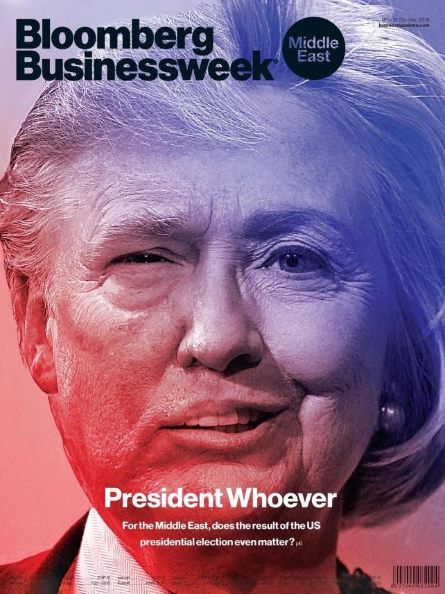 Bloomberg Businessweek (Middle East) Cover
