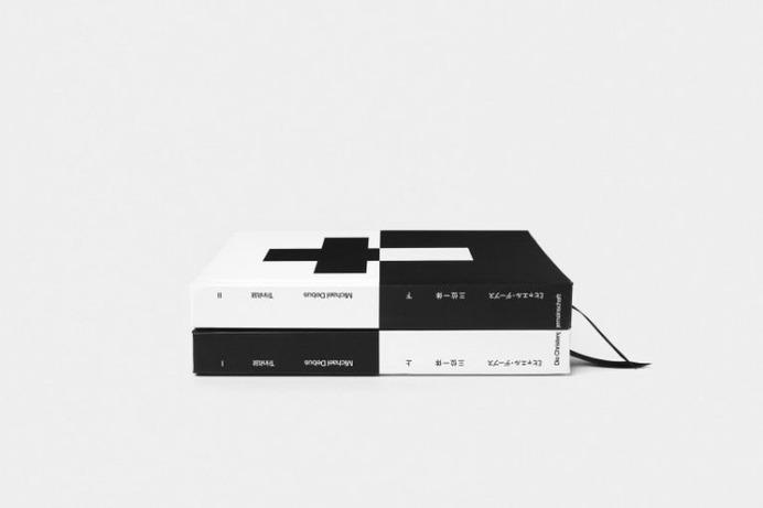 Yuta Takahashi: Trinitat Special Edition | Sgustok Design