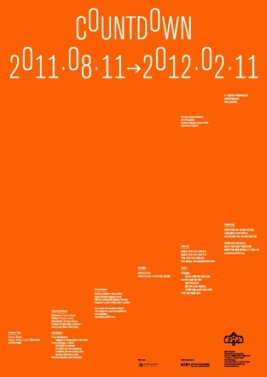 Sulki & Min #countdown #poster