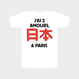 Hejorama tee #tshirt #french #apparel