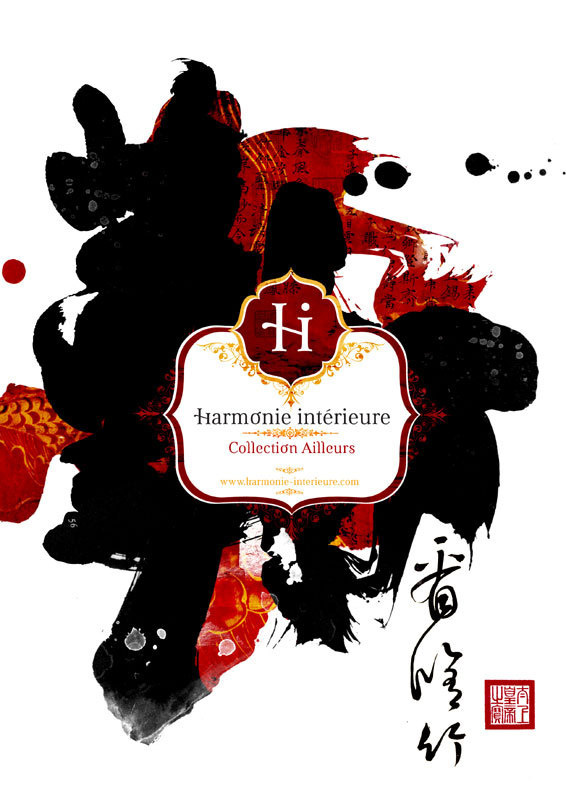 Harmonie intérieure on the Behance Network #layout