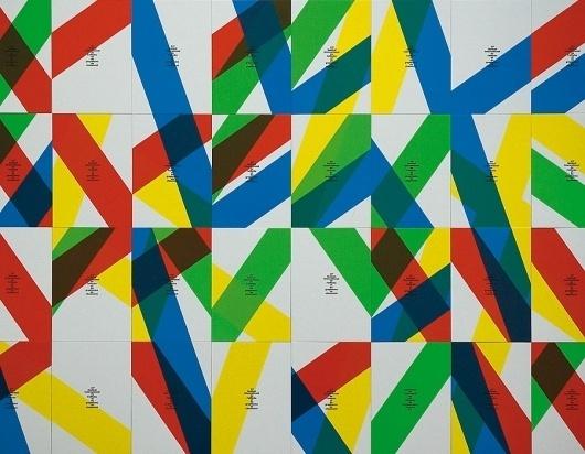 CIG - Chaumont #martens #karel #patterns #colours