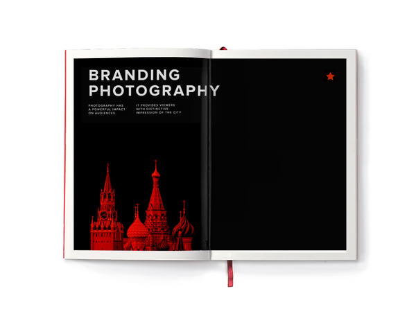 Moscow Branding Photography #logotype #red #city #soviet #book #russia #brand #star #moscow #logo #typography