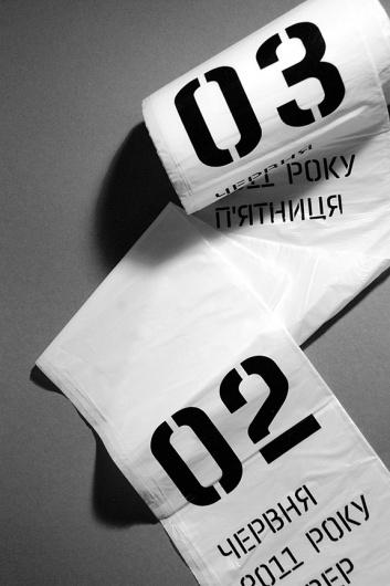 Onestep Creative - The Blog of Josh McDonald #modern #calendar #minimal #trash #bag #typography