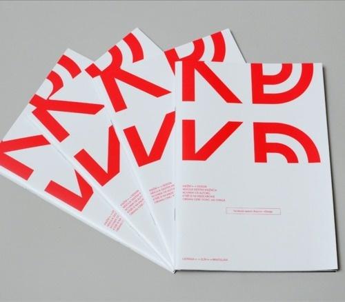 Mind That #design #graphic #typo