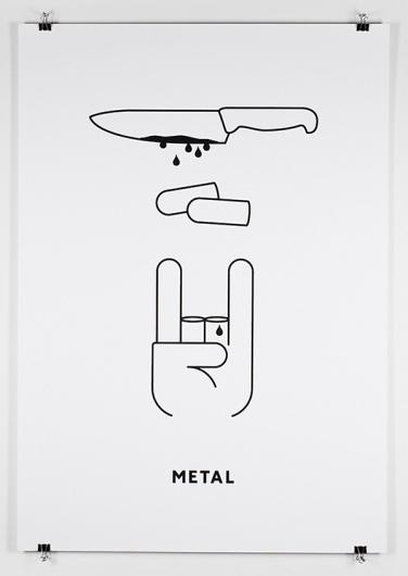 Design You Trust #metal #poster