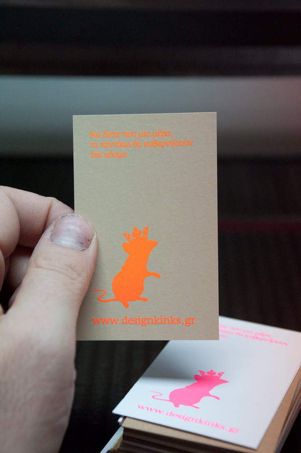 in tind we trust / random business card print on Behance #card #business