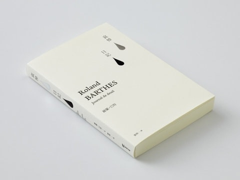 FFFFOUND! #cover #book