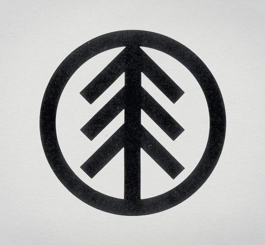 All sizes | Retro Corporate Logo Goodness_00049 | Flickr - Photo Sharing! #logo