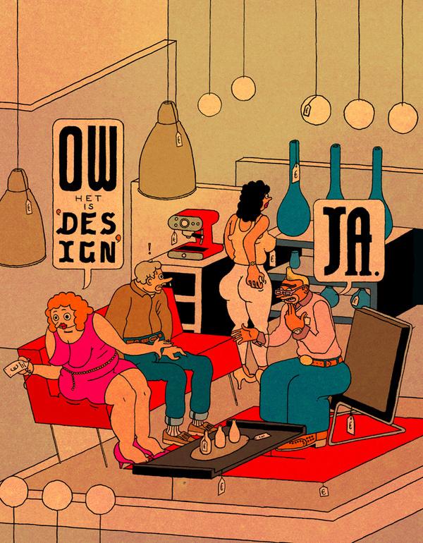 DJ Broadcast Design Special, Stefan Glerum #illustration #stefan #glerum