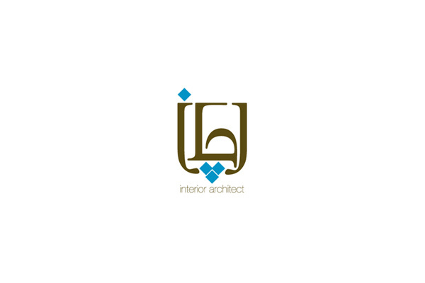 logos on Behance #calligraphy #islamic #arabic #culture #logo #typography
