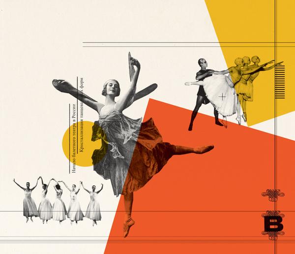 New York Times Book Review cover illustration. Apollo #couceiro #design #cristiana