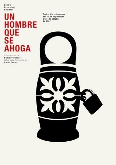 CDN : Isidro Ferrer #ferrer #huesca #spain #theatre #matrioska #isidro #poster #padlock
