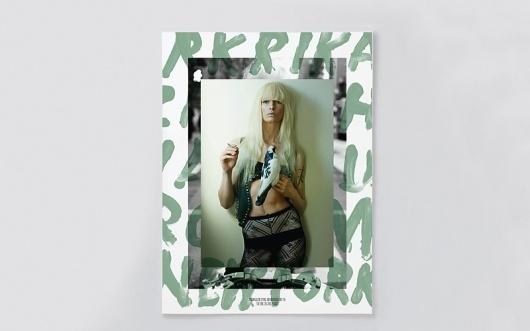 NR2154 #fashion #editorial
