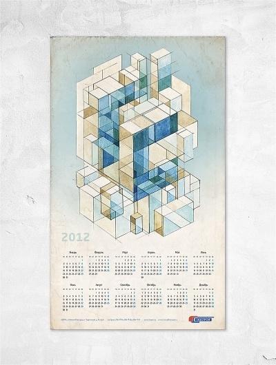 Календарь для компании Газстрой | Веб студия «Xdesign» #illustration #calendar