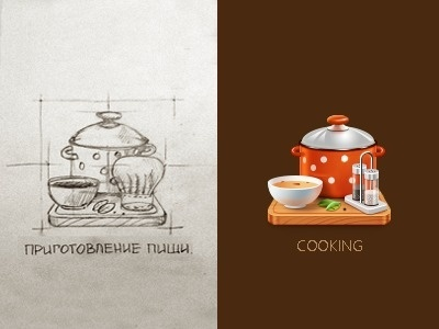 Icon 2 #icon #soup #cooking