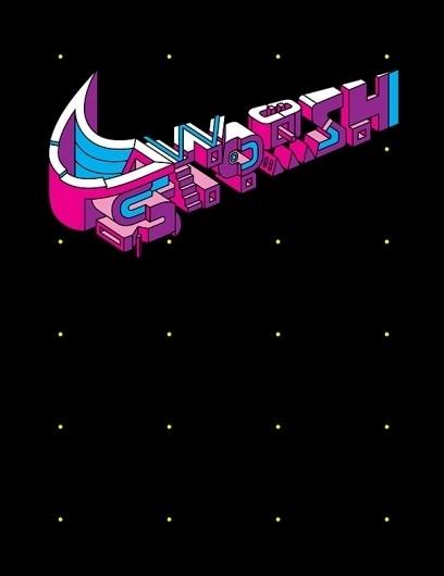 CUSTOM LETTERS, BEST OF 2010 DAY 2 — LetterCult #lettering #illustration #nike #sick #systems #type #swoosh