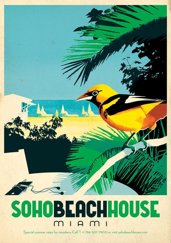 house4.jpg #illustration