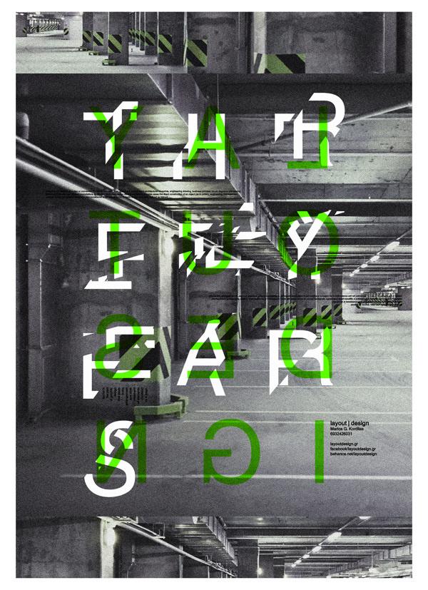 Three y #2013 #design #poster #three #layout #greece